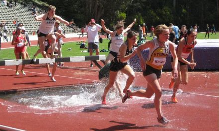 San Francisco State Distance Carnival (2012), W3000S, First Water Jump
